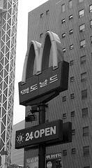 """Mc Donald's in Korean."" kudumomo, http://www.flickr.com/photos/kudumomo/2881097759/"
